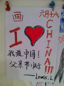 I <3 China